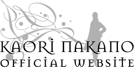 中野香織オフィシャルサイト
