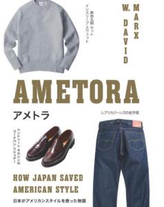 ametora-cover