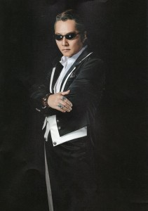ishii tatsuya black
