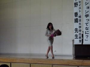 tomioka higashi 1