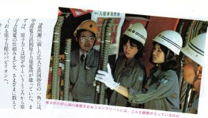 leisure-asahi-84-10-1