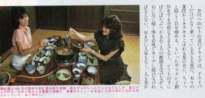 leisure-asahi-84-10-2